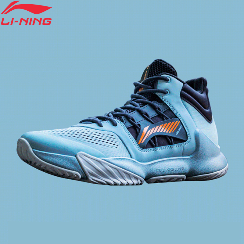 Li-Ning Men STORM 2019 On Court Basketball Shoes Cushion Durable LiNing Li Ning Cloud Sport Shoes Support Sneaker ABPP019 XYL289