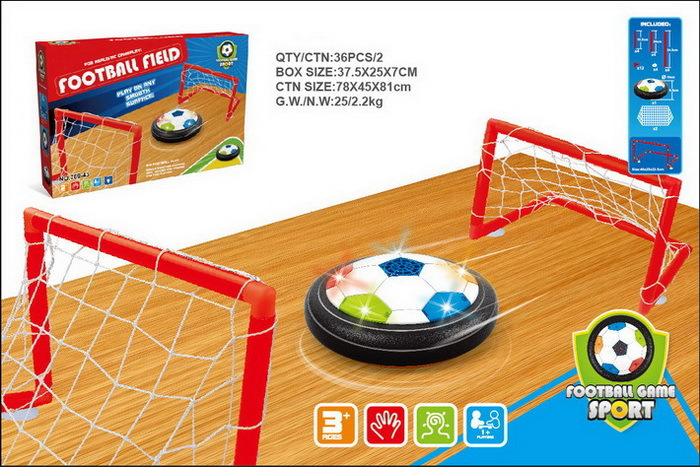 Suspension Electric Football Tao Zhuang Air Hover Ball Children Sports Game Lights Football Toy