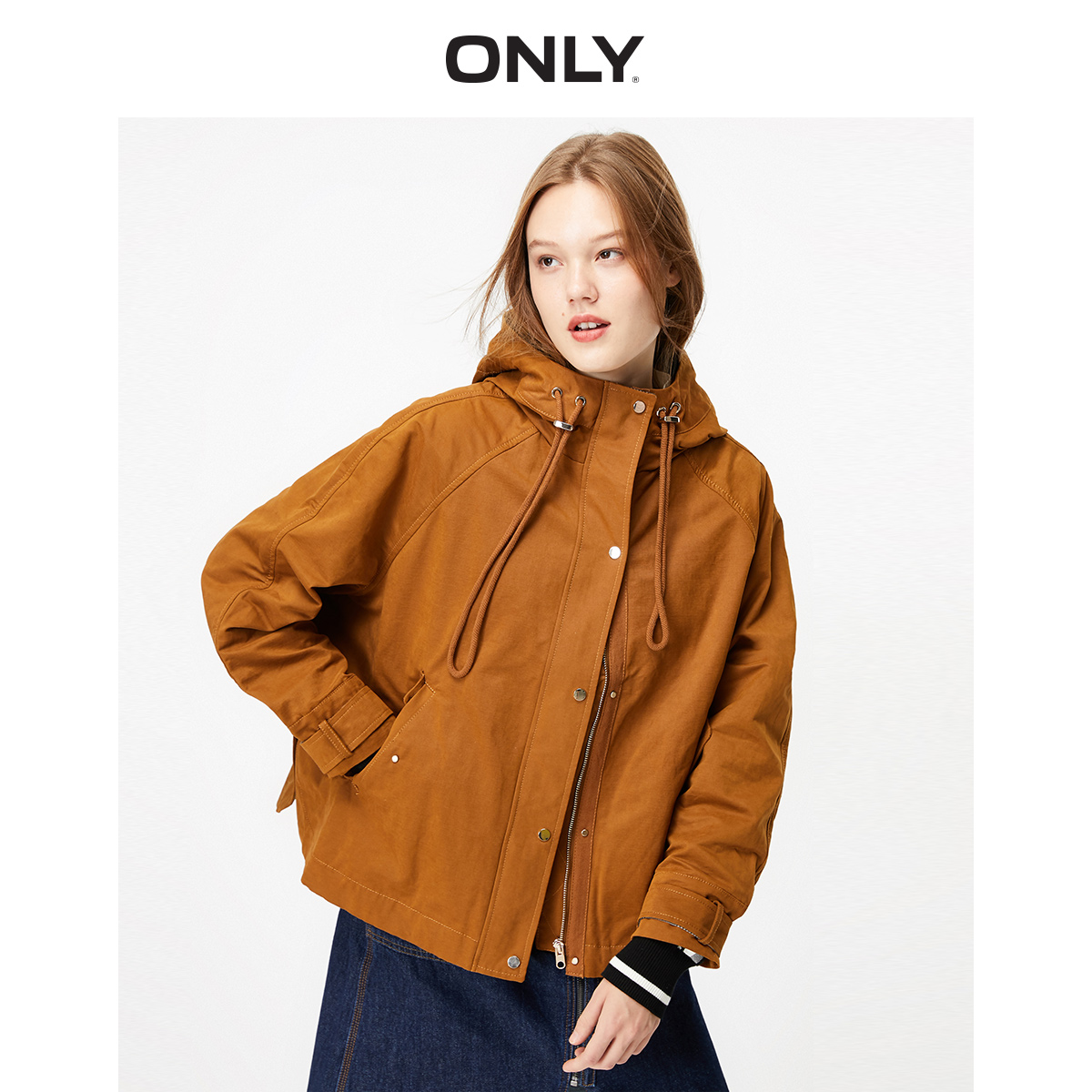 ONLY Women's  Loose Fit Hooded Trench Coat | 119336557