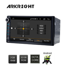 ARKRIGHT 7  2+32GB Android 8.1 Car Radio Audio Stereo GPS navis Wifi car Multimedia Player Carplay/android auto/car recorder 4G