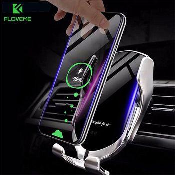 10W Wireless Car Charger Infrared Sensor GPS Air Vent Mount Car Phone Holder Automatic Clamping Cargador Inalambrico Carregador