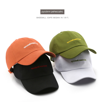 SLECKTON Cotton Baseball Cap for Women and Men Summer Sun Caps Girls Boys Fashion Hip Hop Hat Casual Snapback Hat Unisex недорого
