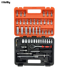 BDMY 53pcs Car Repair Machine Home Connecting Rod Ratchet Wrench Tool Set
