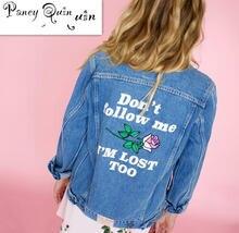 Куртка женская джинсовая с длинным рукавом базовая винтажная