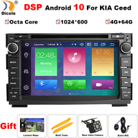 Octa Core 7 DSP IPS 4+64G 2 Din Android 10 GPS Car DVD For KIA Ceed 2010 2012 Multimedia auto radio Navigation Head Unit Stereo