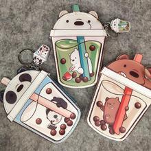 1 шт. креативный молочный чашка стиль PU Кошелек для монет три медведя голый медведь автобус карта сумка Подвеска фигурка игрушки подарок