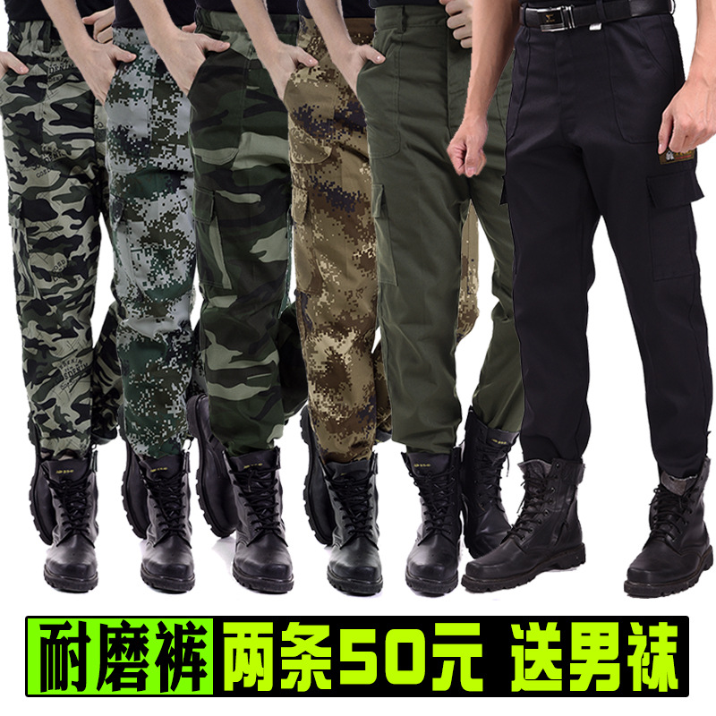 Camouflage Pants Men's Wear And Dirt Work Pants Architecture Mechanic Loose-Fit Labor Safety Army Pants Workers Large Size Sprin