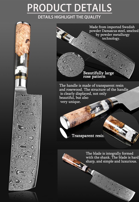 Damascus Meat Cleaver - Product Desc