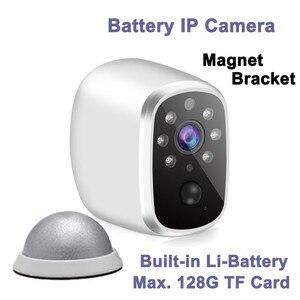 Беспроводная IP-камера с низким энергопотреблением, 720P