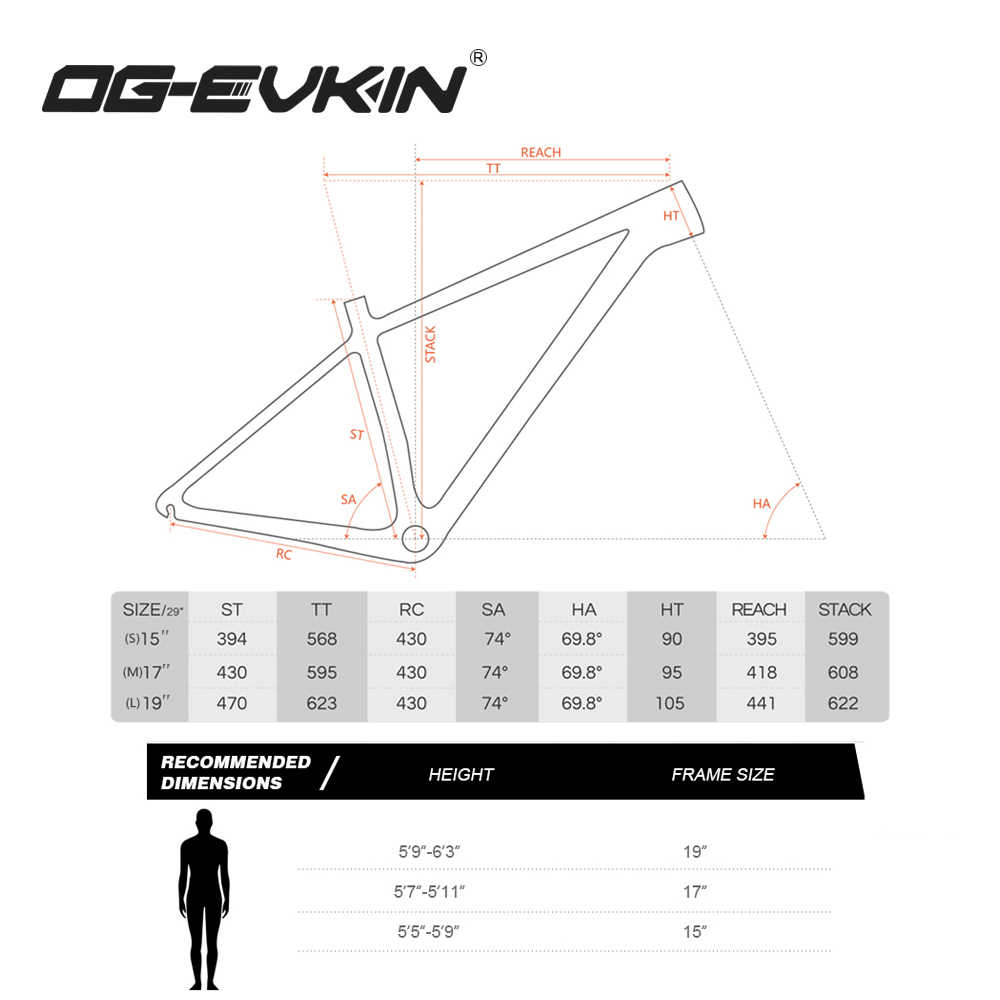 OG-EVKIN CF-052 29er MTB Carbon Bike Frame 135x9mm QR or 142x12mm Thru Axle Disc Carbon Mountain Bike Frame BB92 Bicycle Frame