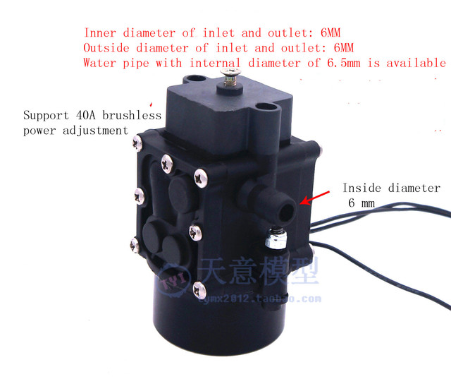 Agricultural UAV drone brushless electric water pump pesticide aircraft pump multi axis UAV