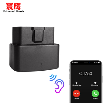 Mini OBD Voice Monitor GPS Tracker Car GSM  Vehicle Tracking Device gps locator Software APP IOS Andriod No OBD2 scan detection 1