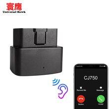 Мини-голосовой монитор OBD, GPS-трекер, автомобильный GSM трекер, gps локатор, программное обеспечение, IOS, Android, без OBD2, сканер обнаружения