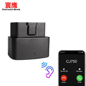 Mini OBD Voice Monitor GPS Tracker Car GSM Vehicle Tracking Device gps locator Software APP IOS Andriod No OBD2 scan detection