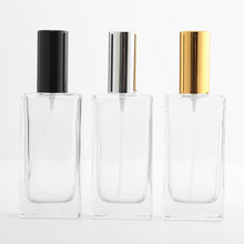 Dispensing Perfume-Bottle Spray Empty-Cosmetic-Containers Glass Clear Vaporizador 50ml