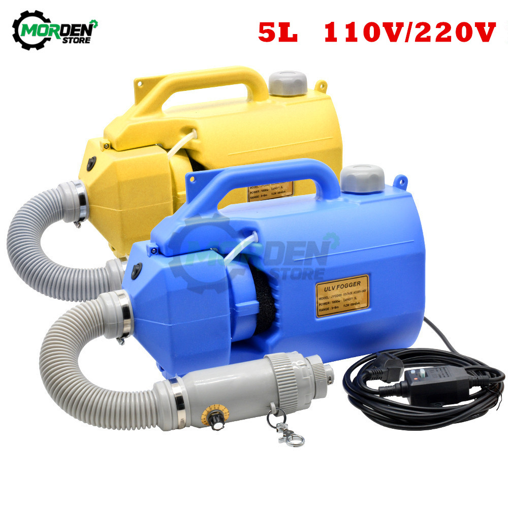 110V/220V 5L 1000W Electric ULV Cold Fogger Portable Sprayer Disinfection Machine Insecticide Atomizer Portable Fogger Machine