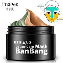 Görüntüleri marka çift renkli nemlendirici beyazlatma maskesi çamur derin temizlik gözenek akne siyah nokta tedavisi cilt bakımı yüz kremi