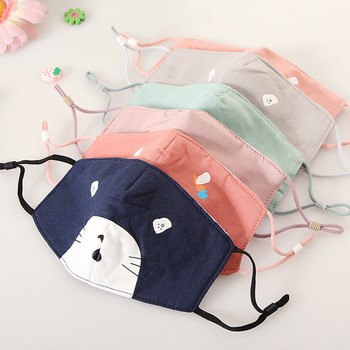 Kids Face Mask Baby Children Mask Washable Cotton Cloth Kids Face Mask Cute Animal Protective Mouth Masks Adjustable With Strap 1