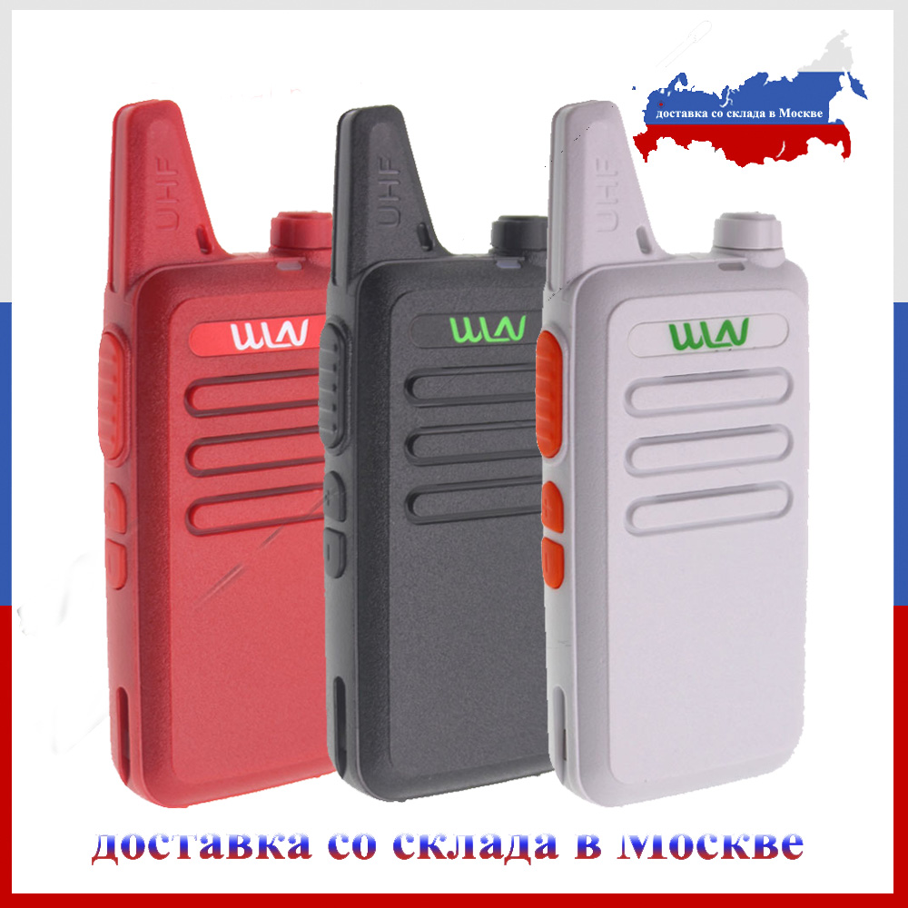 WLN KD-C1 Walkie Talkie UHF 400-470 MHz 16 Channel MINI-handheld Transceiver Ham Radio Station WLN Radio Communciator