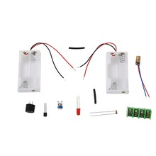 Infrared Laser Alarm Switch Sound / Light Alarm Motion Sensor Security Kits(China)