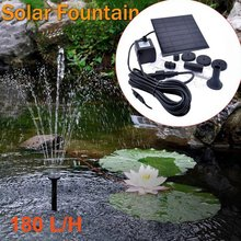 1.2 W Solar Power Panel Water Pump 7 V Garden Brushless Pond Fountain Pool Water Pump Aquarium Fish Water Pump цена