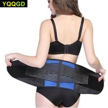 1Pcs Adjustable Neoprene Double Pull Lumbar Support Lower Back Belt  Pain Relief Band Waist Belt,Waist  Exercise Support