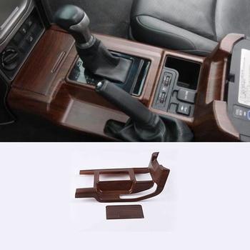 Lsrtw2017 for Toyota Land Cruiser Prado J150 150 Car Central Control Gear Panel Decorative Interior Accessories 2018