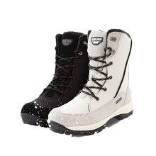 Модные новые 1 пара детских лыжных ботинок зимние теплые водонепроницаемые зимние ботинки плюшевые Нескользящие зимние ботинки детские лыжные ботинки модные ботинки