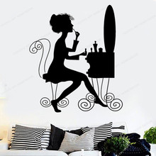 Make Up wall sticker Beauty Salon wall decal vinyl beauty girl removable wall art mural JH53 free shipping 6l medical oxygen concentrator generator oxygen making machine oxygen generating machine display language english