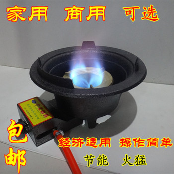 Raging Fire Stove Commercial Use in High Pressure Energy Saving Single Hotel with Large Fire Stove Household Gas Fuel Gas Deskto