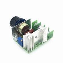 Régulateur de tension SCR, 1 pièce, 220 V, 2000 W, régulateur de vitesse, Thermostat, 2000 W, 220 V