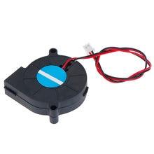 Вентилятор охлаждения 24 В постоянного тока 50 мм радиальный