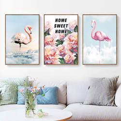 Фламинго декоративная живопись Тройной спрей-печать ткань гостиная в европейском стиле в рамке вешается на стену производителей