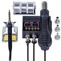 Паяльная станция JCD 8898 2 в 1, цифровая сварочная Тепловая пушка PCB SMD BGA, наладочная станция, тепловая пушка для мобильных телефонов, инструмент...