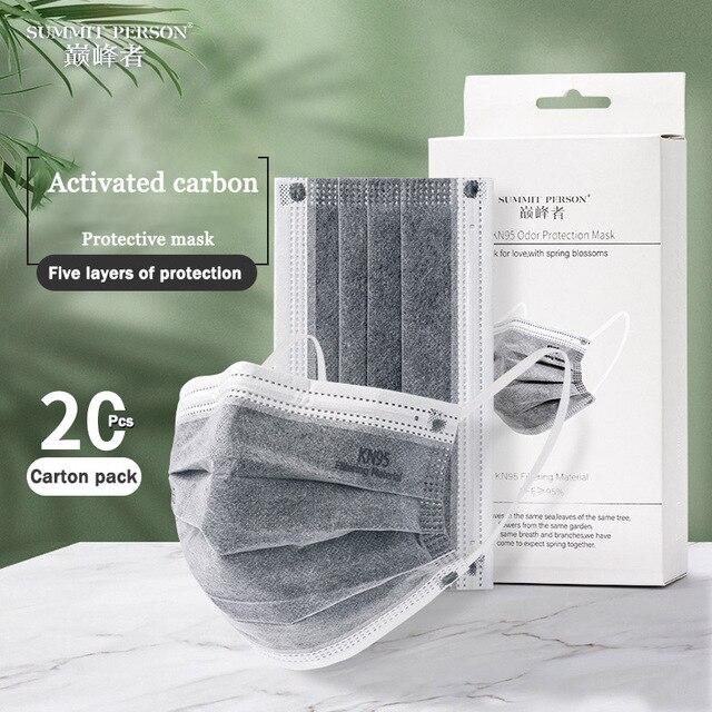 20-200Pcs FFP2 Face Mask 5 Layers KN95 Dust Masks Face Protective FPP2 Mascarillas Filter Respirator CE Reusable mask 1