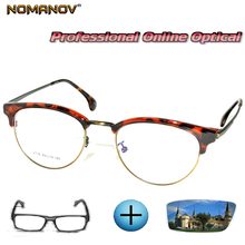 Custom Made Prescription Glasses Optical Photochromic Myopia Reading Retro Eyebrows Round Frame Men Women