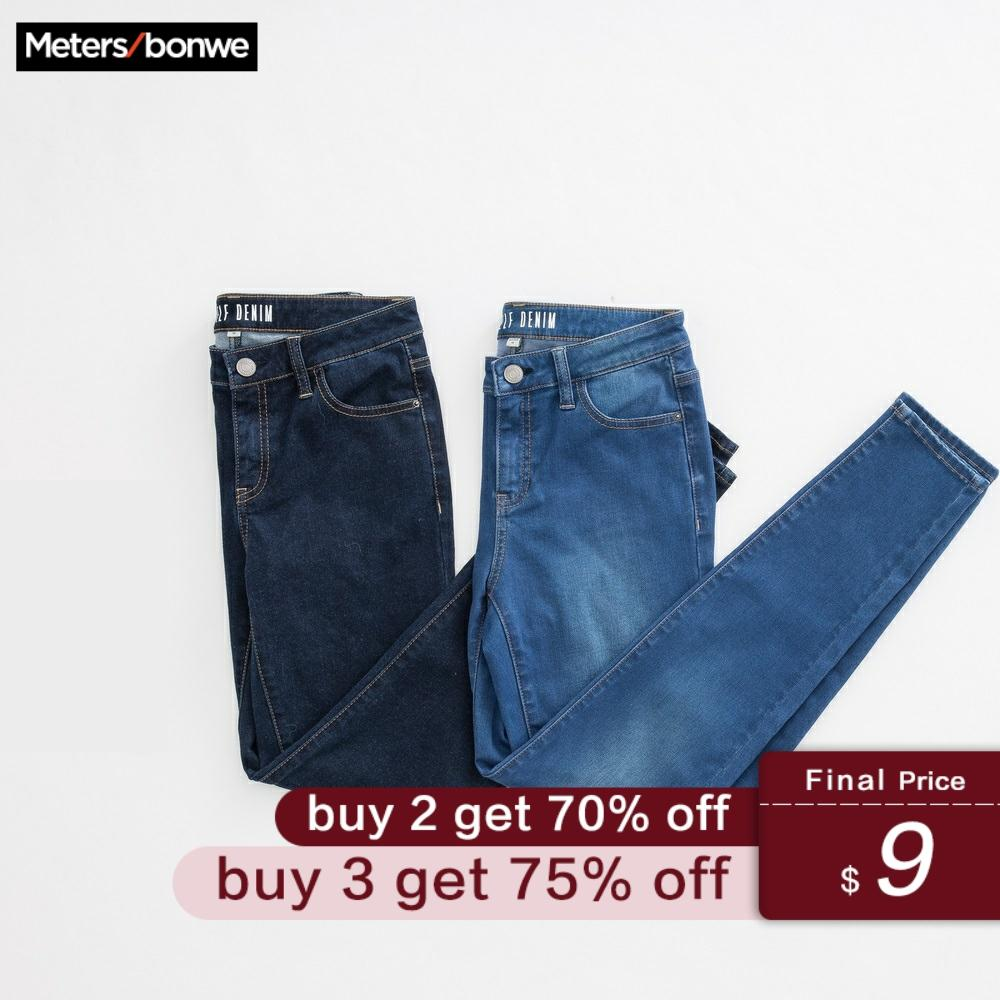 Metersbonwe Slim Jeans For Women Jeans Basic Design Woman Solid Denim Pencil Pants High Quality Stretch Waist Women Jeans
