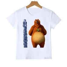 Camiseta para meninas meninos luz solar urso grizzy impressão animal tshirt meninas meninos bonito crianças roupas engraçado lemmings t camisa topos