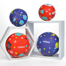 Mideer Milu Children's Leather Ball Safety Racket Ball Elastic Ball Toys Outdoor Sports