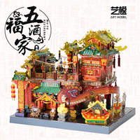 3D All Metal Three-dimensional Puzzle Wufu Restaurant High-quality DIY Hand-assembled Model Educational