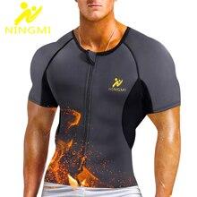 NINGMI 망 네오프렌 바디 셰이퍼 허리 트레이너 따뜻한 스포츠 탑 Tummy 슬리밍 조끼 모델링 벨트 Shapewears 셔츠 지퍼 자켓
