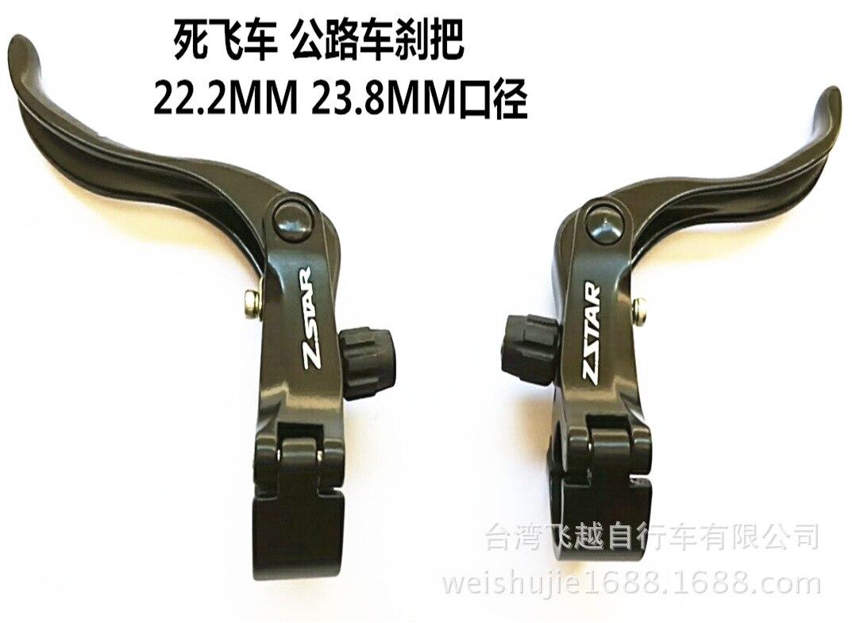 Fixed Gear Bike Aluminium Alloy Brake Handle Brake Handle Road Bike Deputy Handle 22.2mm 23.8 Caliber Brake Handle