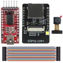 Esp32-Cam Камера Wifi+ Bluetooth модуль 4M Psram двухъядерный 32-битный процессор макетная плата Ov2640 2Mp Камера модуль+ 8Dbi Wirel