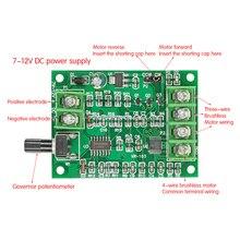 7V 12V Brushless Dc Motor Driver Controller Board For Hard Drive Motor 3/4 Wire