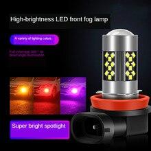 Otomobil led sis lambası H11 2016 42smd vurgulamak 9005 881 yaşam H3 flaş genel çok renkli sis lambası H8 H9 h11 LED