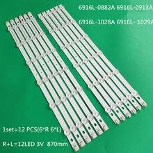 Nova 12 Pçs/set tira retroiluminação LED para LG 42LM3700 42LS3400 42LM3400 6916L-0913A 0882A 6916L-1028A 1029A LC420DUN (SE) (R2)