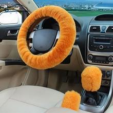 100% Wool Braid On The Steering Wheel Cover Of Car Handbrake Grip /High quality Wool Plush Gear Shift Collar