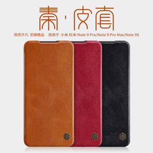 Image 1 - for xiaomi redmi note 9s Case Nillkin QIN Series Flip Leather Cover Case Wallet Pocket Case For xiaomi redmi note 9s note 9 pro