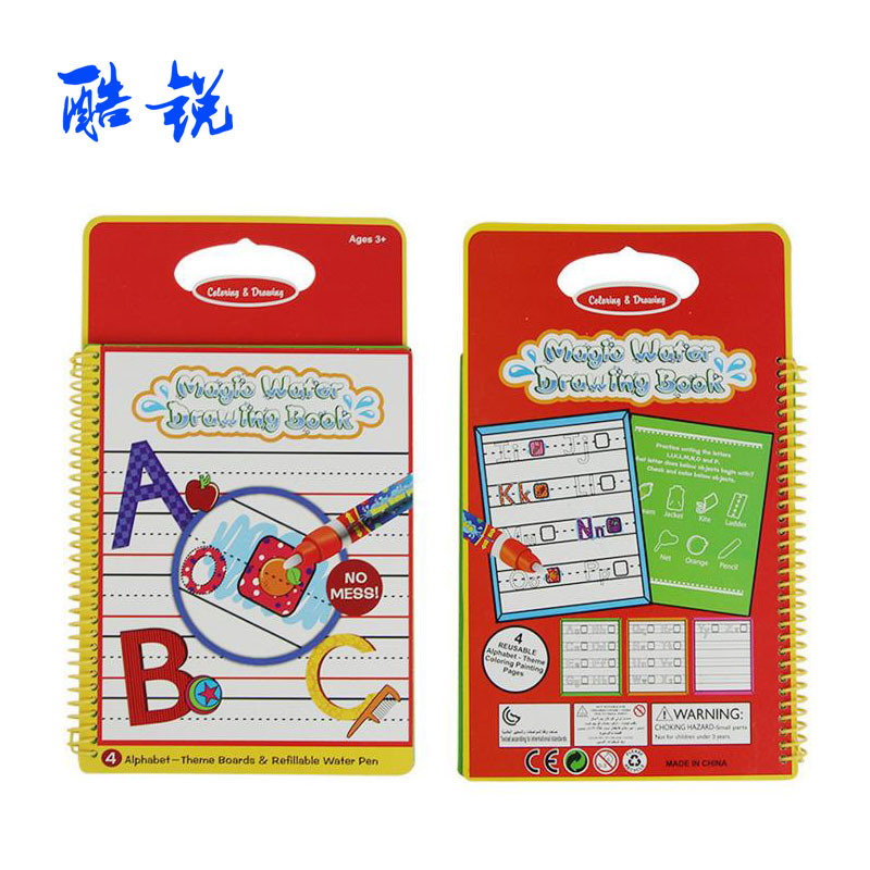 Cp1395-1 Lettered Magic Water Canvas Magic Drawing Board Educational Color Drawing Board