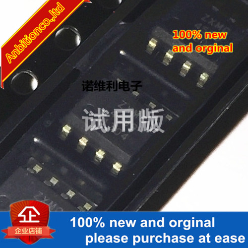 5pcs 100% New Original ZXMC4559DN8TA ZXMC4559 SOP-8 In Stock